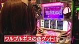 高田馬場 グレート映像会議汁 #8 女子力王は誰だ!?(後半戦)