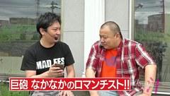 #9 番組宣伝費を稼ごう!!(前半戦)