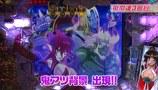 ビジュR1パチ劇場 #1 モキュンソード~星と黄金の太刀~ほか