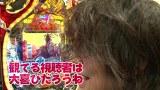 ビジュR1パチ劇場 #50 CRF宇宙戦艦ヤマト-ONLY ONE-