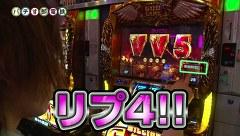 #8 東武東上線最終列車 ~凱旋VSハーデス~