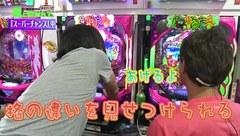 #17 アビバ 鶴見店 part4