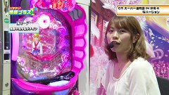 #145 CRスーパー海物語IN沖縄4 桜バージョン