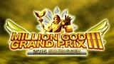 【特番】MILLION GOD GRAND PRIX Ⅲ~2015剛腕最強決定戦~【3部作特別版】