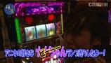 スロじぇくとC #8 第三回漢気パチスロ サンダーVリボルト(後編)