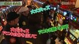 スロじぇくとC #46 ミリオンゴッド~神々の凱旋~