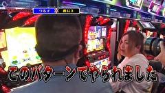 #4 一回戦Dブロック 辻ヤスシ・窪田サキVSうっちい・つる子