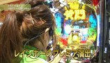 ビワコ・ヒラヤマン・しおねえ・さやかの満天アゲ×2カルテット #27 ぱちんこCR蒼天の拳 天帰