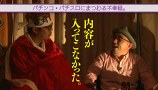 魚拓・鈴虫の「王が負けた夜に…」 #1 ゲスト:伊藤真一