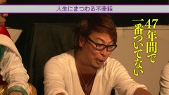 #32 ゲスト:塾長
