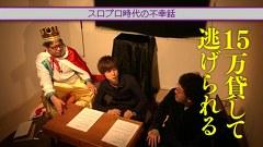 #34 ゲスト:梅屋シン(後編)