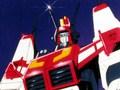 戦え! 超ロボット生命体 トランスフォーマーV