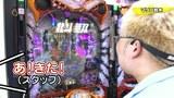 パチンコ実戦塾2017 #41 CRぱちんこ必殺仕事人V
