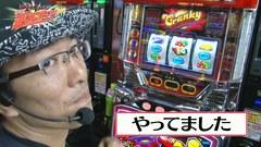 #25 CR餃子の王将3 大盛5000