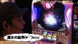 ユニバTV3 #1 SLOT魔法少女まどか☆マギカ2 ゲスト:トニー