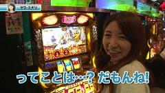 #6 サワ・ミオリVS濱マモル