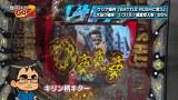 閉店くんがGO2 #7 ぱちんこCR北斗の拳7 転生