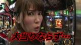 三流×3 #7 CRぱちんこ必殺仕事人V