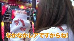 #2 ゲスト:くり CRぱちんこGANTZ
