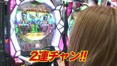 #4 ゲスト:くり アナザーゴッドポセイドン-海皇の参戦-