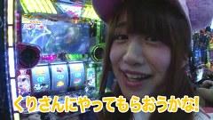 #6 ゲスト:くり パチスロ マクロスフロンティア3