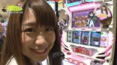 #14 ゲスト:レビン SLOT魔法少女まどか☆マギカ