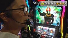 #5 ぱちスロ 仮面ライダーBLACK