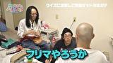 魚拓とヒカルのトーキングヘッド #2 ゲスト:マッスル峠 クイズに正解したら夢の100万円!