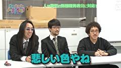 #3 ゲスト:伊藤真一 人は急な新機種発表会に対応できるのか?