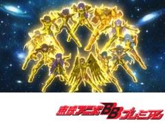 聖闘士星矢 -黄金魂 soul of gold- 第1話 よみがえれ! 黄金伝説