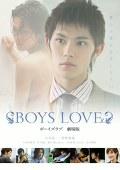 BOYS LOVE ボーイズラブ 劇場版