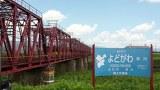 鉄路の旅 京阪「ELEGANT SALOON」で行く京都伏見・宇治の旅