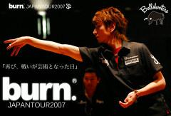 burn.JAPANTOUR2007