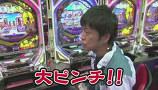 ブラマヨ吉田の「ガケっぱち!!」 #3 目指せ!登りガケ!