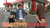 ブラマヨ吉田の「ガケっぱち!!」 #17 モテなかったブ男にも歌ってくれる♪