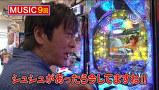 ブラマヨ吉田の「ガケっぱち!!」 #18 店員さ?ん!!オレだけをみてて!!