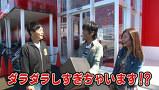 ブラマヨ吉田の「ガケっぱち!!」 #21 生放送でウケた時ぐらい気持ちイイ!!