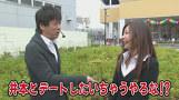 ブラマヨ吉田の「ガケっぱち!!」 #30 オレの番組でイチャイチャすんな!!