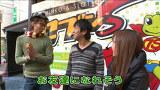 ブラマヨ吉田の「ガケっぱち!!」 #31 女性を口説くなら細かいことの積み重ね