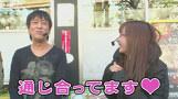 ブラマヨ吉田の「ガケっぱち!!」 #32 自分よりツイてない男のオカマを掘る!!
