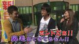ブラマヨ吉田の「ガケっぱち!!」 #35 いかに時空を掴むか!ぱちんこってそういうもん!!
