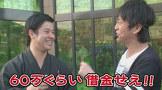ブラマヨ吉田の「ガケっぱち!!」 #37 俺とヒラヤマンは2人で1つ