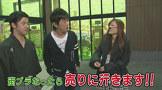 ブラマヨ吉田の「ガケっぱち!!」 #38 呪われた南條の鼓が夜を駆け抜ける!!