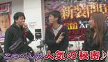 ブラマヨ吉田の「ガケっぱち!!」 #41 新品のガラケーにまっくんぶら下げる独身男性