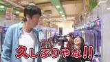 ブラマヨ吉田の「ガケっぱち!!」 #86 マネージャーを責めるのはやめて下さい!?