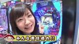 ブラマヨ吉田の「ガケっぱち!!」 #87 スタイリストはガケっぱちを見ていない!?