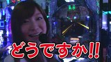 ブラマヨ吉田の「ガケっぱち!!」 第123話 最低打法にまさかの感謝!?