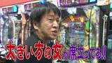 ブラマヨ吉田の「ガケっぱち!!」 第128話 ~芸人vsライターガチンコノリ打ちバトルSP~