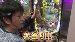 ブラマヨ吉田の「ガケっぱち!!」 第134話 こんな恐いマスコットキャラでええの!?