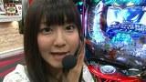 ブラマヨ吉田の「ガケっぱち!!」 第142話 ぱちんこ番組は夢の仕事!?